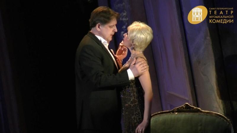 Дуэт Ласло и Клариссы. Баронесса Лили.