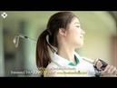 Tayland Klip - Gel aşka