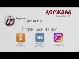 Коттедж из дагестанского камня. Людмила Левыкина: 8(904)088 5142