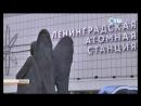 04 05 2018 Комментарии по поводу ситуации с предупреждением о возможном терракте на ЛАЭС