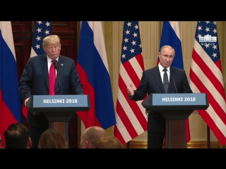 Presidentti Putin ja Trump Helsingissä koko lehdistötilaisuus - President Trump Holds a Joint Press Conference with the Presiden