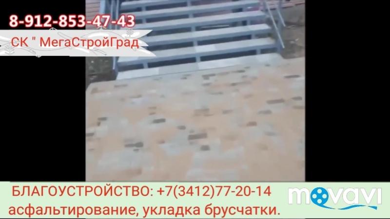 Асфальтирование и укладка брусчатки, отсыпка дорог в г. Ижевске 7(3412)77-20-14