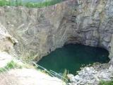 CОбачье озеро 213