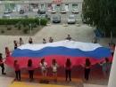 Молодежь станицы Старотитаровской поддерживали нашу сборную и Игорька Акинфеева изо всех сил! С днем молодежи!