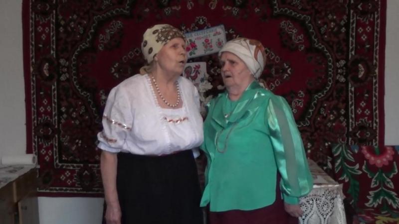 Ліна Кирилівна і Ніна Михайлівна Ой у полі вітер віє