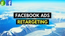 TURN $5 INTO $1000?! Facebook Retargeting Ads Like A Pro with Shopify Dropshipping