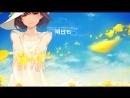 SHISHAMO - Ashita mo [Tomorrow] 5.09* PASS | RANK А | OSU!