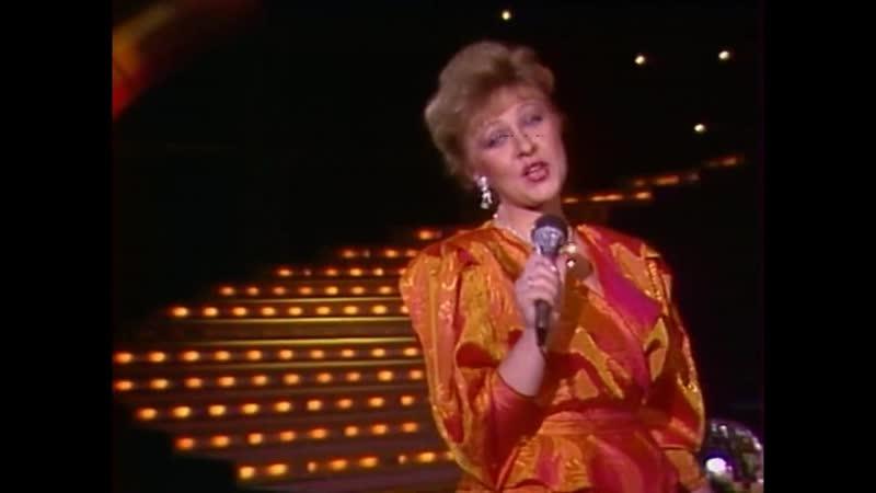 Ирина Грибулина - Недотрога (1987 г.)