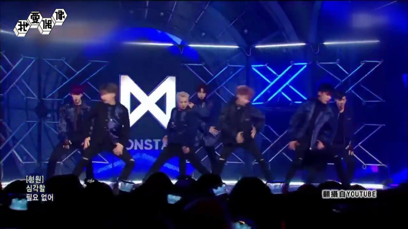 [VK][12.12.2017] MONSTA X for China TV @ MTV Idols of Asia