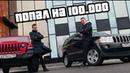 Кто быстрее V8 или ТУРБО Гонка с Рубиконом. Попал на 100.000 руб.