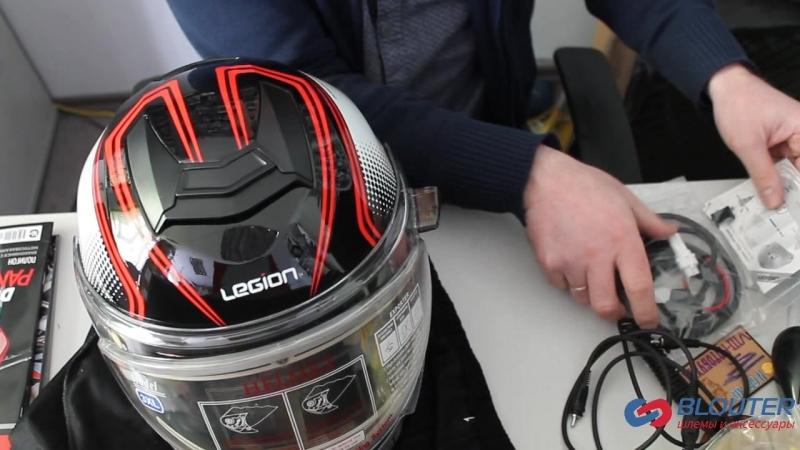 Шлем модуляр для снегохода Legion Leo EDL IIlegion-Leo