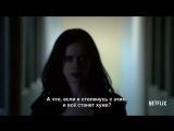 Джессика Джонс (2 сезон) — Русский трейлер (Субтитры, 2018)