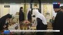 Новости на Россия 24 • Юбилей патриарха Кирилла - повод засвидетельствовать православное единство