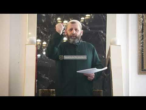 Шейх Хамзат Чумаков люди тебе не помогут в судный день, исправляй свой таухид (единобожие).