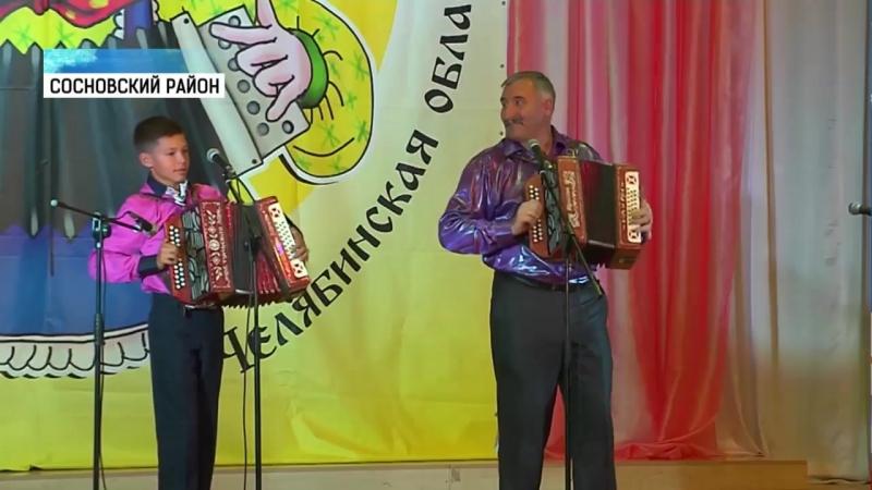 Стартовал 3-й фестиваль гармонистов Первый областно