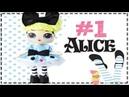1/2 - Como hacer el cuerpo Lol Surprise Alice de tela con paso a paso