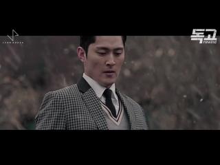 [OST Докго] NCT U - New Dream (Sung by TAEIL, JAEHYUN)