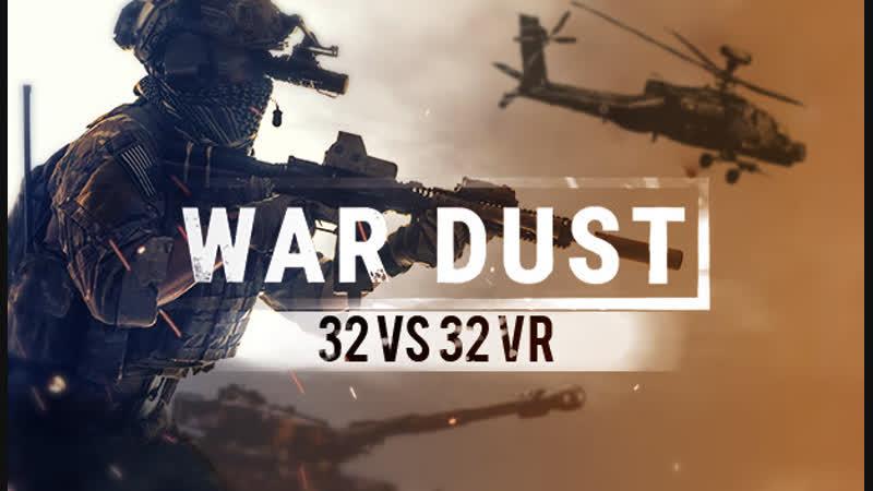 PSVR War Dust VR GAMECLUB Хабаровск