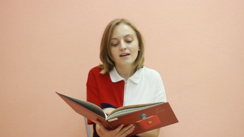 Акция Почитаем книжку детям