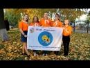 Детское творческое обьединение штаб Ровесник. Номинация лидерская команда 14-17 лет