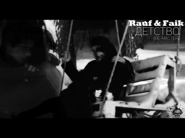 Rauf Faik - Детство [DjDarkCrusade] (RE-Master)