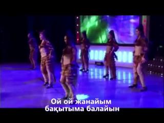 Заттыбек Көпбосынұлы - Жанайым.mp4