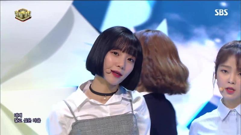 Oh My Girl Love Oclock @ Inkigayo 180215
