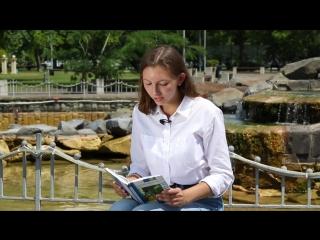 #читаемтургенева Татьяна Шкуренко из г. Орла читает «Асю» в ВДЦ «Орлёнок»