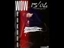 Katrin WOWeekend|15.04|ARH
