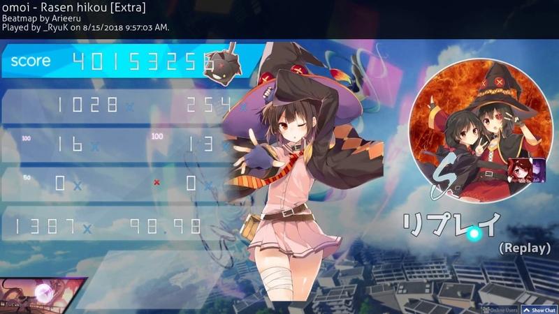 Osu! | _Ryuk | omoi - Rasen hikou [Extra] HD,HR 98.98% FC 1 LOVED | 465pp if ranked
