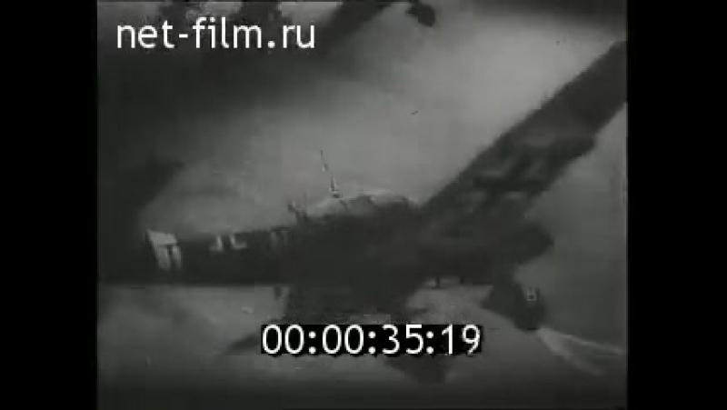 Великая Отечественная война. Начало.