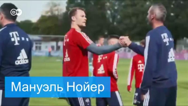 Мануэль Нойер: в игру вступает лучший вратарь Германии