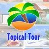АКТУАЛЬНЫЕ ТУРЫ Поиск и подбор тура Topical Tour