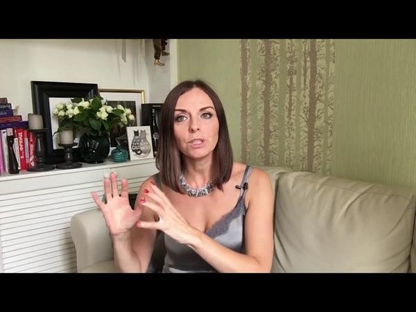 Я скучаю по психопату Причины Психолог Екатерина Лим