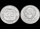 САМЫЕ ДОРОГИЕ, РЕДКИЕ И ЦЕННЫЕ МОНЕТЫ СССР 1921-1991!_HIGH.mp4