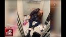 Предсмертные хрипы и крики о помощи запись убийства женщины в лифте. Жесть!