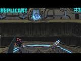 StarCraft 2 Replicant (Репликант) Нет амнистии (RUS) #3