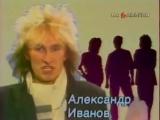 Рок-Ателье - Замыкая круг (Полная версия) (1987)