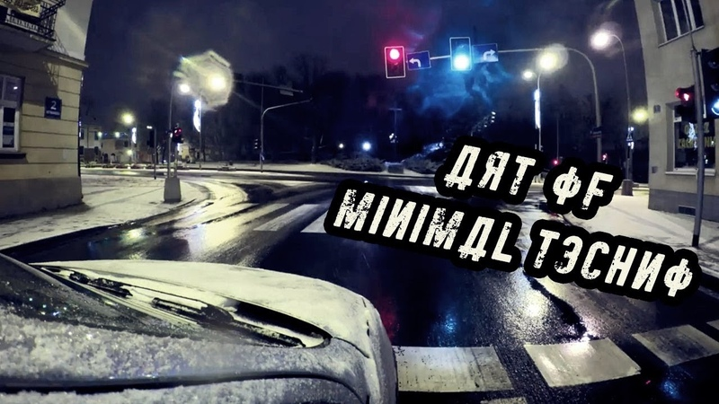 Boris Brejcha @ Art of Minimal Techno - Tripping On the Road by RTTWLR