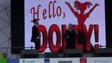 Елена Терновая и Мирослав Федючек - Hello Dolly