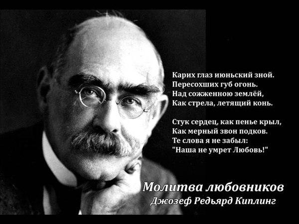 Борис Вайханский - Молитва любовников (Киплинг) / The Lovers' Litany (Kipling)