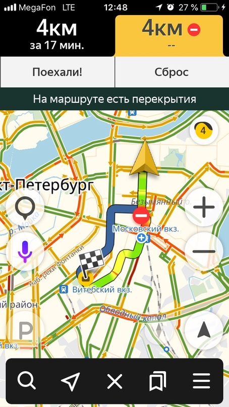 Николай Морозов | Санкт-Петербург