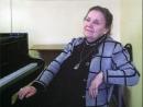 VTS 01 3 Строгая но сердечная Наша дорогая и незабвенная Ирина Ивановна Савина Гнесинка 2008 г