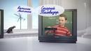 Ролик В Россию пришло цифровое телевидение