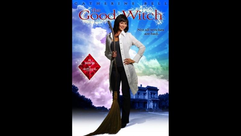 Подарок доброй ведьмы, (2010)