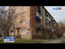 Виноваты чайки- в Новороссийске жилой дом семь месяцев стоит без крыши