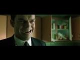 Злой смех агента Смита