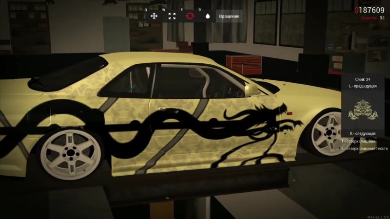 MTA Drift Paradise Risyem skin CS GO Dragon Lore Nissan GT R 34