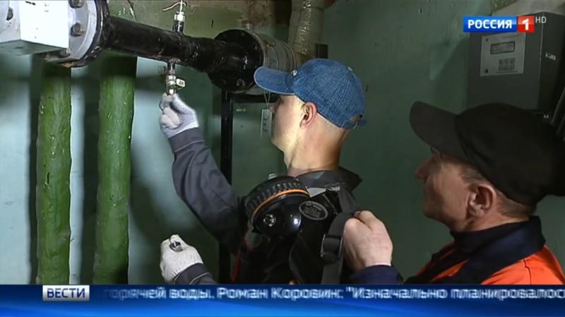 Вести-Москва • Батареи в домах москвичей снова потеплеют