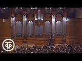 Д.Гершвин. Играет Государственный академический симфонический оркестр. Дирижер Е.Светланов (1980)